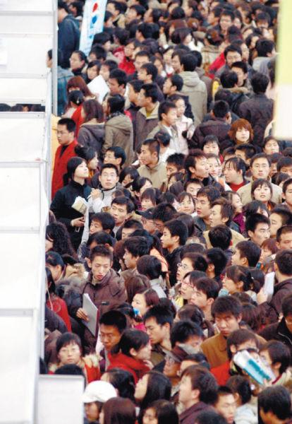 就业犹如二次高考(资料图片) 摄影记者 聂焱鑫