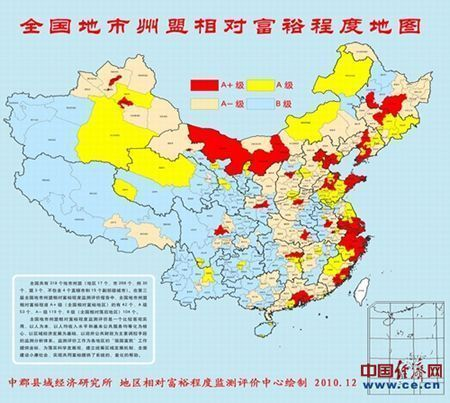 中国最富有30大城市排行