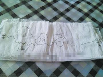 """6月11日上午离家至今未归,给家里人留下了一张画在面巾纸上的神秘 """"地图"""""""