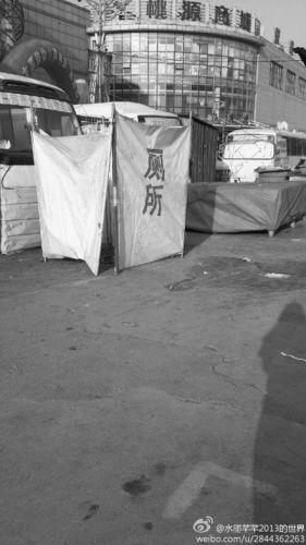 ▲@水墨芊芊2013的世界:路过桃源友谊美邻前面,突现这个奇葩的卫生间。敢问是谁这么油菜花(有才华)呀?亲们你们敢上吗?