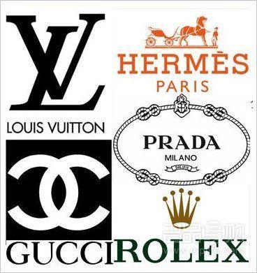 全球十大奢侈品牌排名出炉