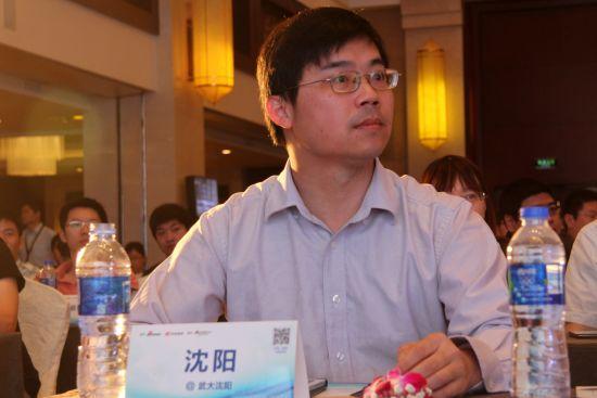 武汉大学教授博导、新浪微博社区委员会专家成员沈阳与大家分享《微博舆情和社交营销》