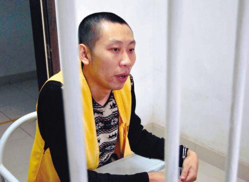 犯罪嫌疑人杨展