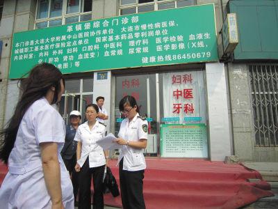 在门诊部大门外,执法人员被拦了半个多小时。