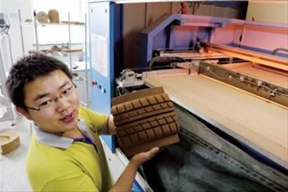 世界最大3D打印机打出的产品。