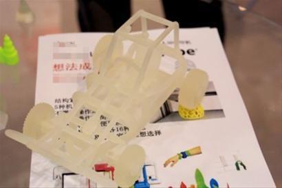 打印出的汽车模型。