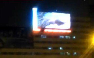 吉林火车站大屏幕播放的情色电影画面