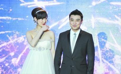 王皓与闫博雅已相恋三年。 据新华社