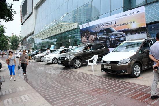 长江路区域车位展示