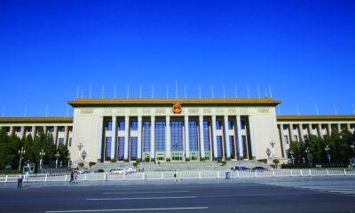 两栋建筑外形对比(北京人民大会堂)