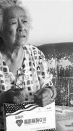 """马大娘向记者讲述自己在铁岭明正中老年会馆买保健品的经过时,控制不住情绪,""""我养老的钱,都这样糟蹋光了! """""""