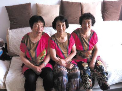三姐妹现在的合影