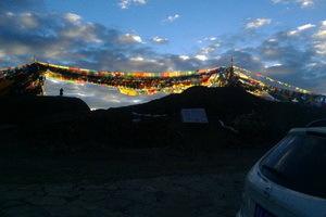 19日早,海拔5000多米,观景台,据说在这能看到珠峰。