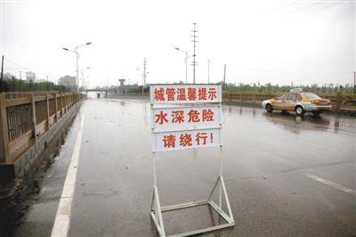 昨日傍晚,邢台沙河市南环地道桥附近,刚刚竖起的提示牌。据当地人称,此前路桥附近并没见任何提示标志。