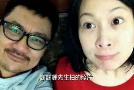 刘若英与老公合影