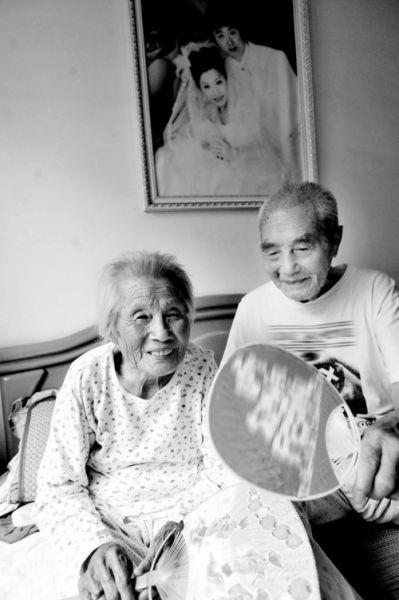 全城寻找恒久爱情七夕揭晓 单全孝李桂茹年龄之和196岁