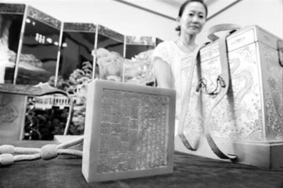 清太祖高皇帝谥宝。本报见习记者 李英博摄