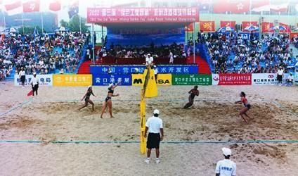 全运会沙滩排球比赛场馆 高清图片