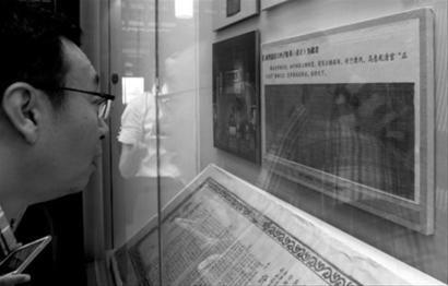 昨日上午,在沈阳浑南辽宁省档案馆新馆清代皇家档案展厅,一份《康熙立储遗诏》表明,遗诏立四子胤禛(雍正)为储君。