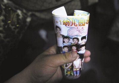 2012年8月1日,事发幼儿园一受害女童展示班级合影。