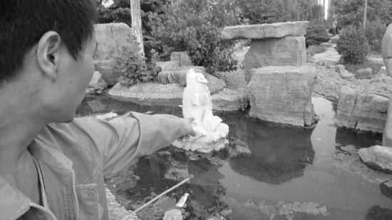 事发喷泉池