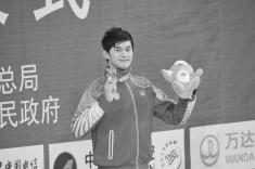 孙杨轻松取得冠军