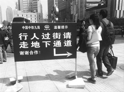 """沈阳北站南广场一提示牌由于缺少南北或者是东西方向的具体提示,一些要穿东西向马路的市民,也下了地下通道。通过提示牌下地下通道后,从西向东走,却被""""一堵墙拦截""""。 本组图片均由北国网、辽沈晚报记者 朱柏玲 摄"""
