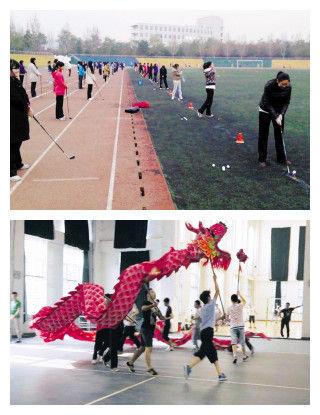 """学生形容渤大的体育课是""""高端大气上档次,民族传统有内涵"""" 。渤海大学供图"""