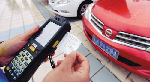 街路停车场配备计时收费器