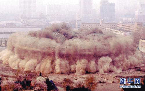 2007年4月12日早晨6时30分,始建于1975年的辽宁体育馆成功爆破拆除。