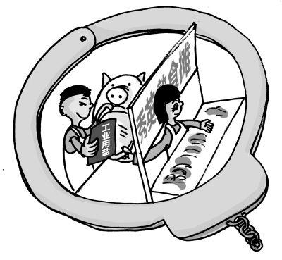 漫画:大耳兔