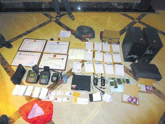 警方在御都休闲会所查获的作案工具。警方供图