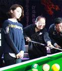 中式台球锦标赛开幕式