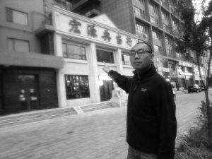 营口市民王金凯举报了一年的违建至今没有处理结果