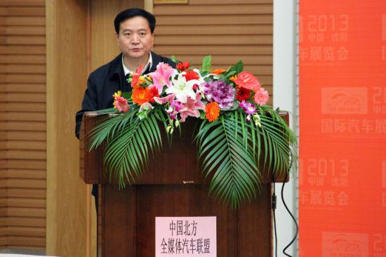辽宁省贸促会副会长朱琳先生讲话