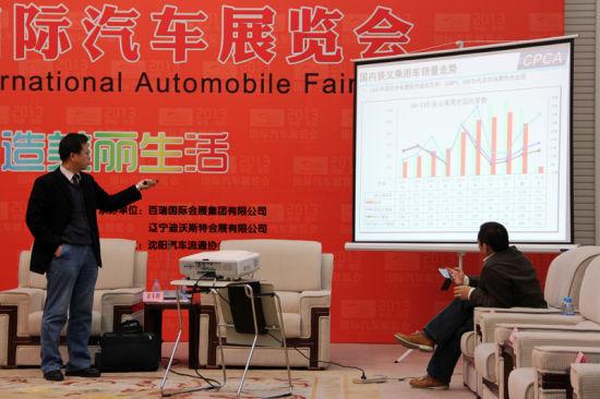 全国乘用车联合会副秘书长崔东树演讲