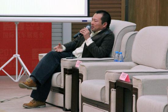 长安福特东北大区经理陈强先生讲话