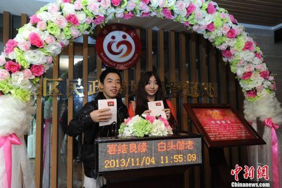 邹凯结束6年爱情长跑领证结婚(图片来自中新网)