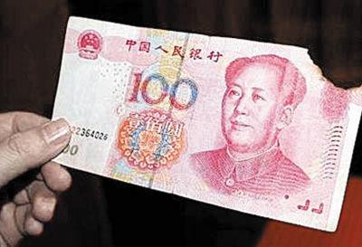 银行兑残币视票面剩余情况,不收取费用。