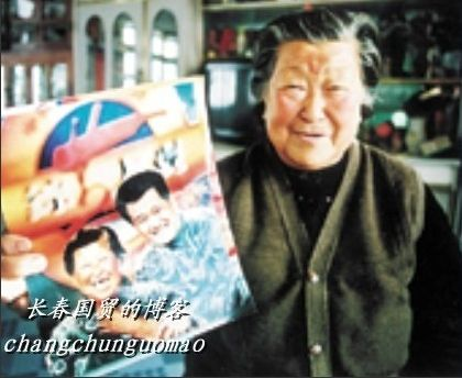 赵本山干妈
