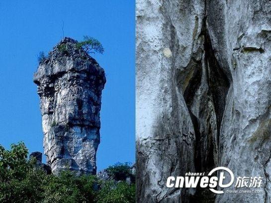 四川宜宾市兴文石海景区僰王山上两处天然形成的相对而立的岩石景观