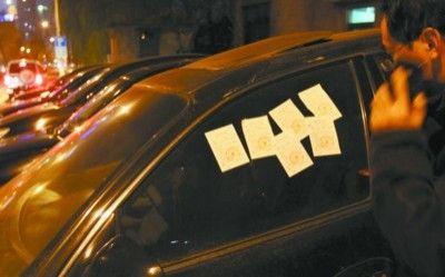 昨晚,在沈阳市文艺路三好加油站附近,一辆停在路边的黑色轿车贴着6张《违法停车告知单》,日期范围在11月7日至11月20日之间。