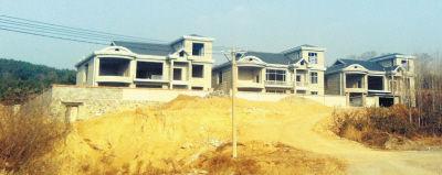 三栋违建别墅的主体基本完工