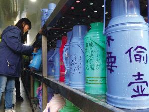 暖壶上的标记,成了一种独特的校园文化。记者 张墨寒 摄