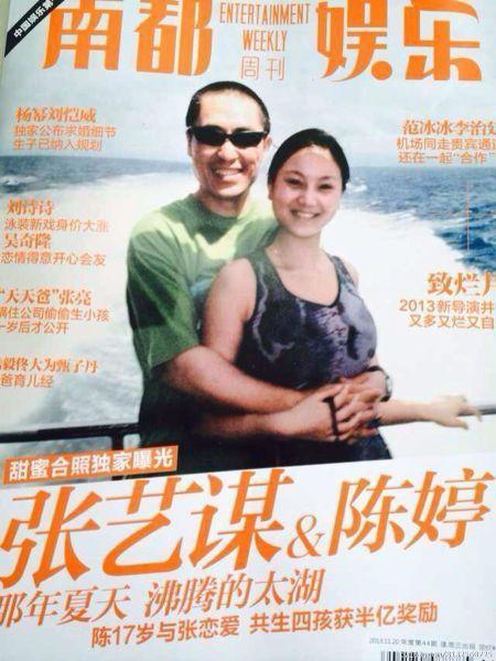 导演陈剑自称张艺谋新闻发言人,并微博发布关于张艺谋讯息