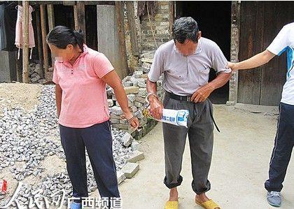 """广西农村寡居老人""""买春""""现象多发。图为2013年8月,广西贺州警方抓获的卖淫嫖娼男女。"""