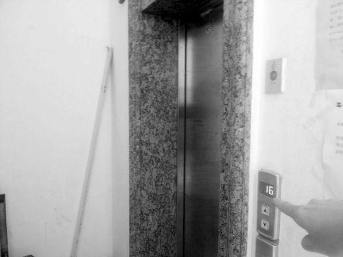 """电梯""""下班"""",就是不下来"""