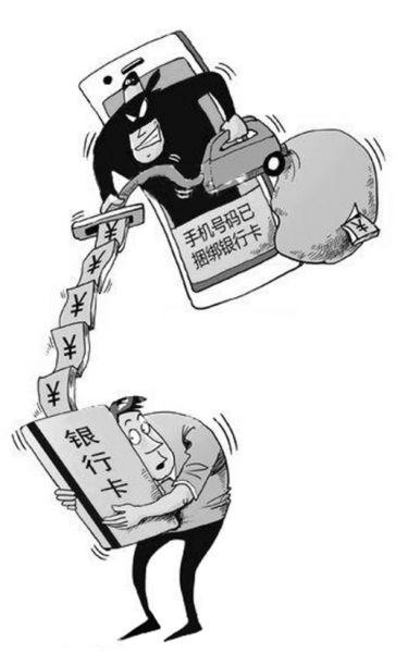 省公安厅将12月作为防范电信诈骗犯罪宣传月。