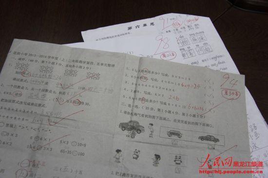 花园小学二年五班老师批改的试卷,清晰地标注了学生在班级的考试排名。