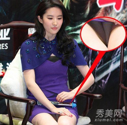 刘亦菲超短裙露白色底裤大泄春光